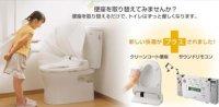 Эксклюзивные туалеты